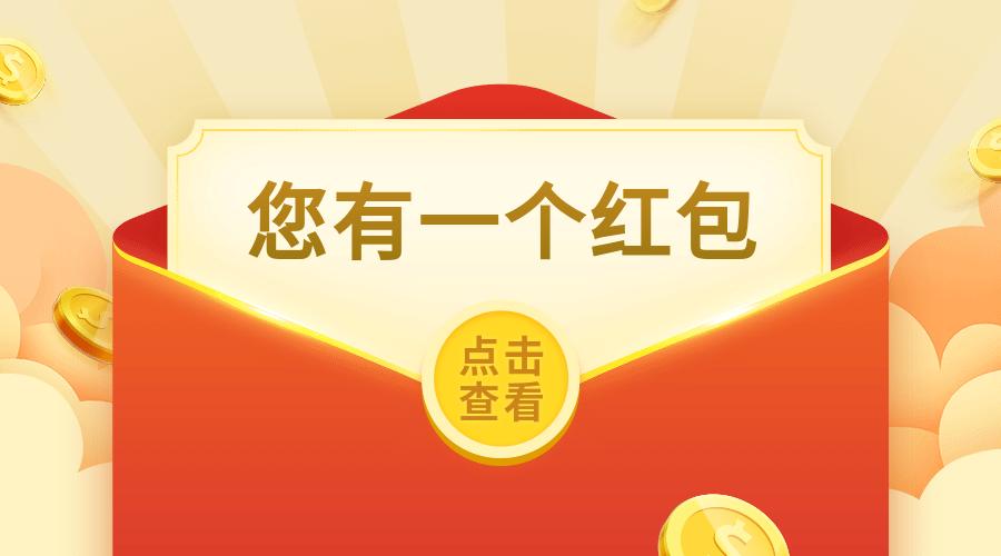 Composer安装Yii2高级项目模版