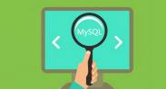 mysql优化常用的几种简便方法