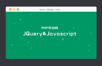 Jquery学习笔记:typeof的使用