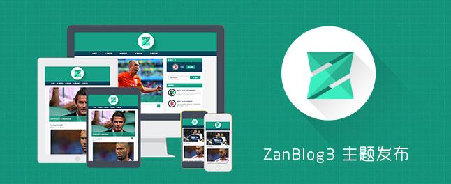 zanblog3