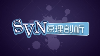 svn switch服务器下svn地址更改